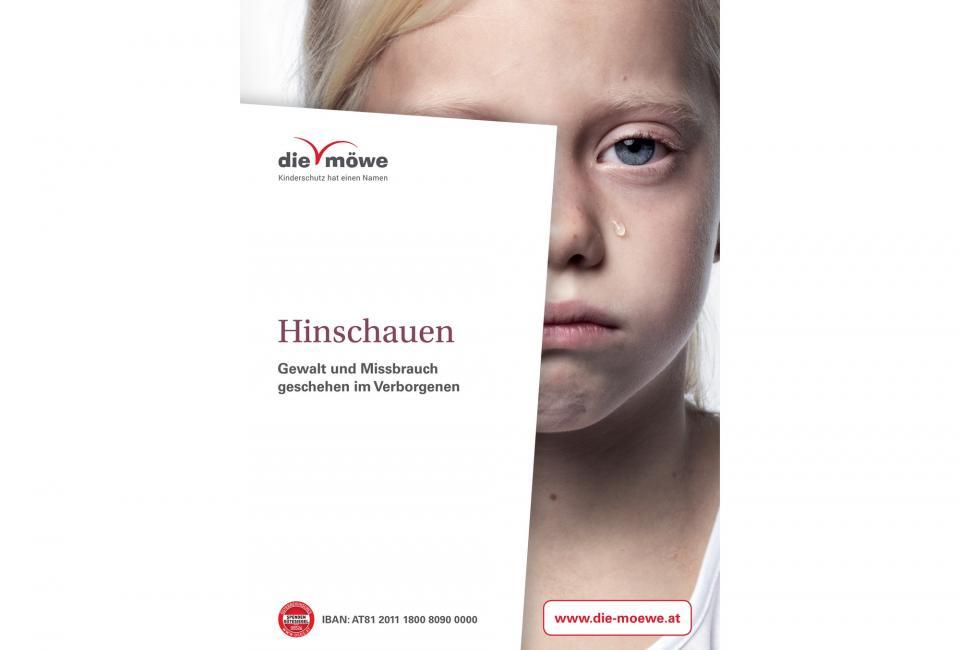 Möwe Plakatkampagne 2017 Sujet 1