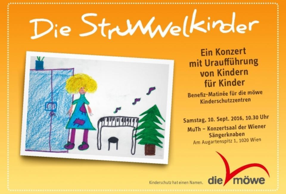 Einladung Struwwelkinder